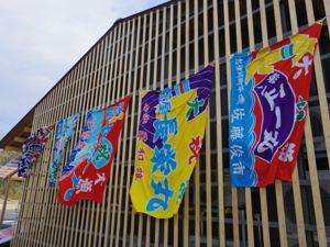 さんさん 大漁旗.jpg