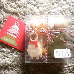 クリスマスクッキー。.jpg