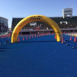 仙台リレーマラソン!.jpg