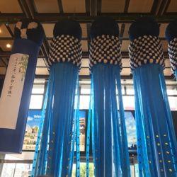 仙台駅ふきながし2017.jpg