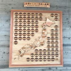 南三陸町役場の木材。.jpg