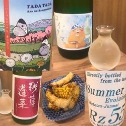 日本酒の集い (1).jpg