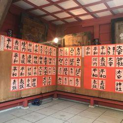 書道展 塩竈神社.jpg