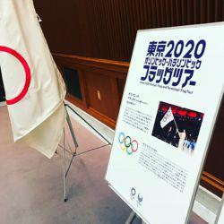 東京2020.jpg