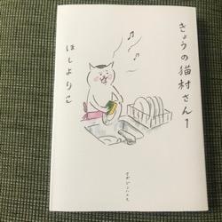 猫村さん1 (1).jpg