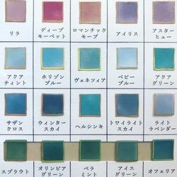 色見本シール♩ (1).jpg