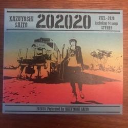 202020 (1).jpg