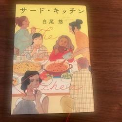 21112サード・キッチン (1).jpg