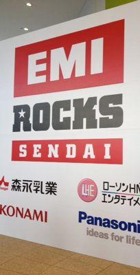 EMI%20ROCKS.jpg