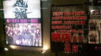 HMV2.jpg