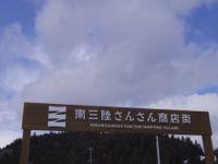 IMGP1166.jpg