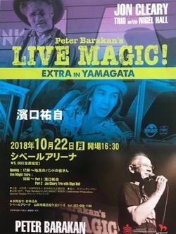 LIVE MAGIC!! (1).jpg