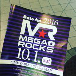 Mega☆Rocks2016.jpg