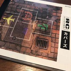 RC covers 2017にきく.jpg