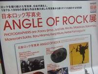 angle%20of%20rock.jpg