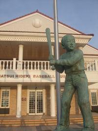 baseball%20museum.jpg