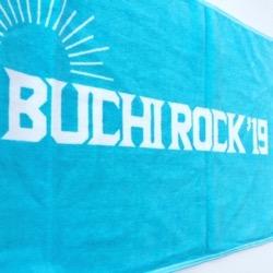 buchi rock towel (1).jpg