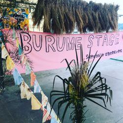 burume stage .jpg