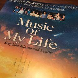 music of my life 竹善さん。.jpg