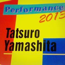 performance2013.jpg